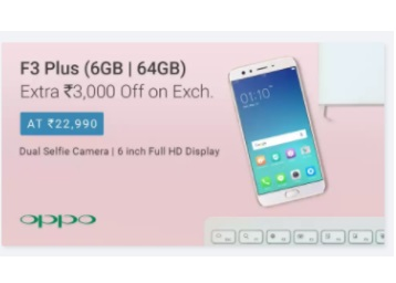 Oppo F3 Plus at Just Rs. 19990 + EMI Available