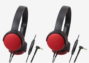 Audio-Technica ATH-AR1IS RD On the Ear Earphones with Mic (Red)