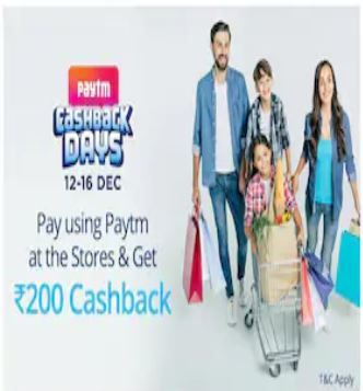 Flat Rs.200 Cashback when you pay using Paytm at Vishal Mega Mart