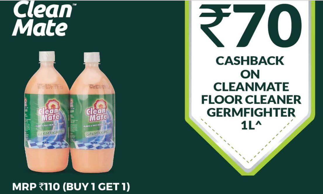 Clean Mate Floor Claner Buy 1 Get 1 Rs.70 Cashback