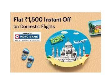 Flat 12% OFF (upto Rs.1,500) on Domestic Flights, Flat 10% OFF (upto Rs.15,000) on International Flights