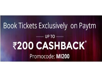 Grab Upto Rs.200 Cashback On Online Movie Ticket