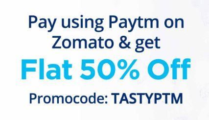 Get 50% off up to ₹100 on online orders on the Zomato