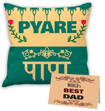 Flat 65% off on Pyare Papa Printed Gift Combo for Father Cushion Cover with Filler and Greeting Card Gift