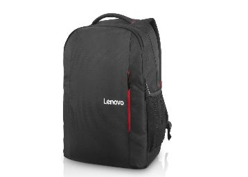Lenovo B515 15.6-inch Everyday Laptop Backpack