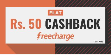 Coolwinks Freecharge Offer