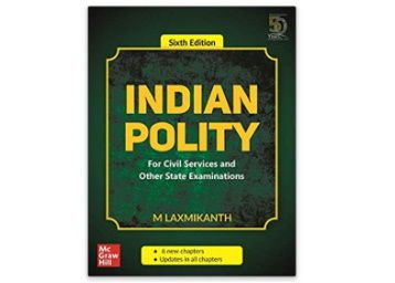 Indian Polity - For Civil Services and Other State Examinations | 6th Edition at Rs. 590