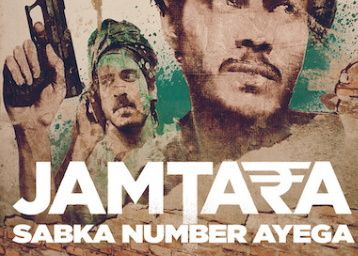 Watch Jamtara - Sabka Number Ayega On Netflix During Work From Home !!