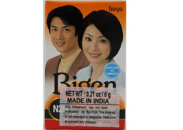 Bigen Powder Hair Color, Black Brown N20 (6g)