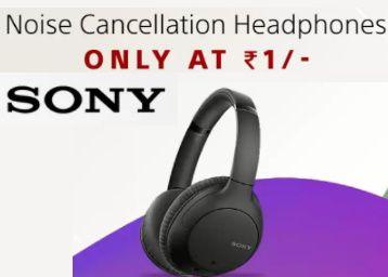 Flipkart Audio Fest - Up to 45% off on Sony Products + FKM Cashback