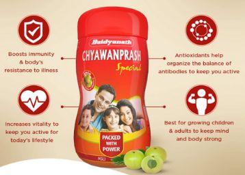 Baidyanath Chyawanprash Special - 1kg - All Round Immunity and Protection