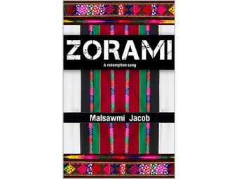 ZORAMI: a redemption song Kindle Edition