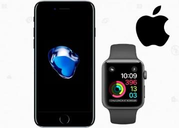Apple iPhone 7/ 7 Plus + iPad/ Watch/ Macbook Cashback low price