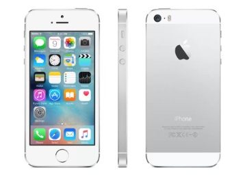 Lowest Online : Apple iPhone 5S 16GB (Silver) low price