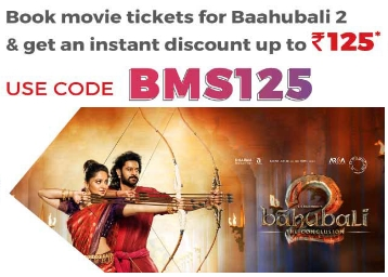 Book Movie Tickets for Bahubali 2 & Get Instant Discount Up to Rs. 125