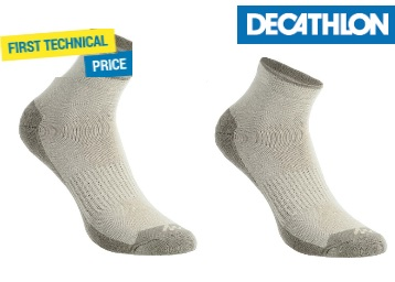 (More Offers Inside):- First Technical Price:- 2 PAIRS OF Arpenaz SOCKS IN BEIGE at Just Rs. 49 low price