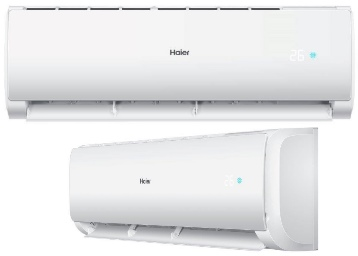 LOWEST EVER : Haier 1.5 Ton 3 Star Split AC (Aluminum, HSU-18TFW3P, White) at Lowest Online discount offer