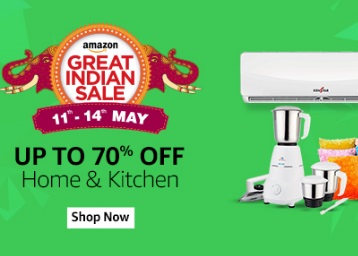 Blockbuster Deals On Home & Kitchen {All Offers From 12 P.M. – 6 P.M} discount offer