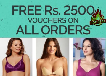 Hottest Deal : Buy Anything & Get Gift Voucher worth Rs. 2500 Free + Rs. 100 Mobikwik Cash discount offer