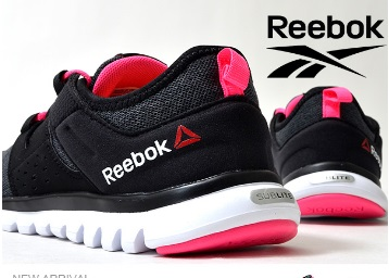 Get Minimum 40% Off On Reebok Men's Sports Shoes From Rs.459 low price