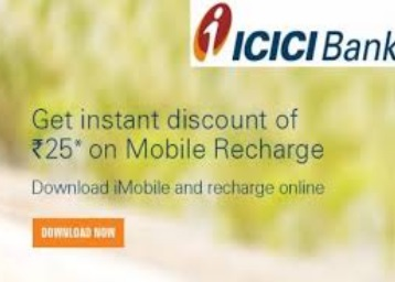Get Mobile Recharge Rs. 25 Cashback on Rs. 100 discount deal