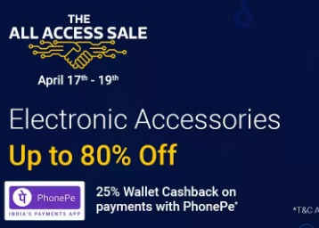 FLIPKART Mobile Accessories Carnival : Get Up to 80% Off + 20% Phonepe Cashback low price
