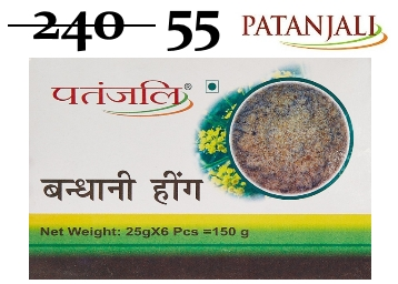 Grab Now : Patanjali Bandhani Hing, 25g (Pack of 6) at Just Rs.55 discount deal