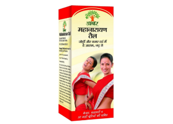 Steal Deal : Dabur Mahanarayan Tail for Joint pain and backache at Just Rs.57 discount deal