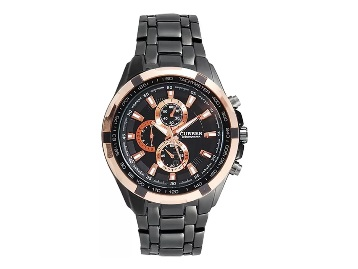 Curren CU1B-B-GLD Analog Watch For Men at Flat 81% Off + Free Shipping