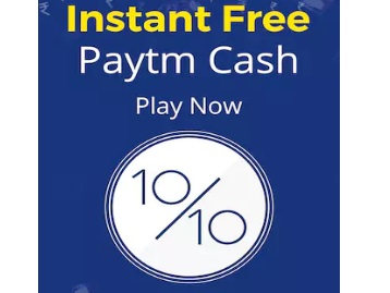 Play a Quiz and Get Instant Free Paytm Cash discount offer
