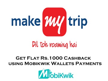 MakeMyTrip discount offer