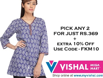 Kurta discount offer