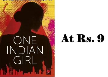 Flipkart Book STEAL : Grab One Indian Girl at Just Rs. 22 low price