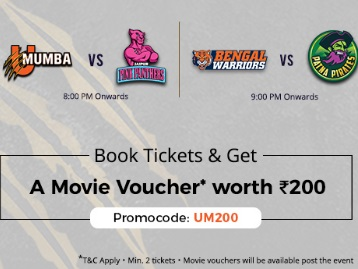 Get Movie Voucher Worth Rs.200 – Book Pro Kabbadi League Ticket (Mumbai) low price