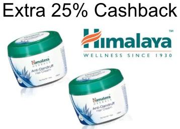 Steal:- Himalaya Anti-Dandruff Hair Cream X 2 at Just Rs. 96 + Free Shipping