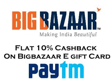 5e6265393a Get Flat 10% Cashback on Bigbazaar E Gift Card - Paytm at FreeKaaMaal.com
