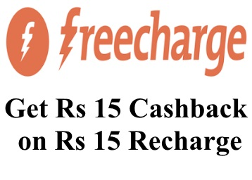 Get Rs 15 Cashback on Rs 15 Mobile Recharge discount deal
