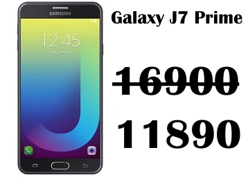 Samsung Galaxy J7 Prime Black (16GB) at Just Rs. 11890 discount deal