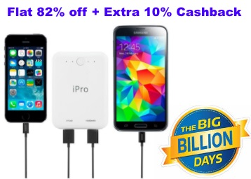 Power Bank discount offer
