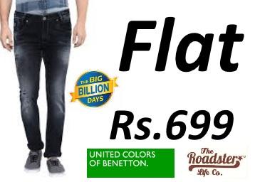 Cashback Jean discount offer