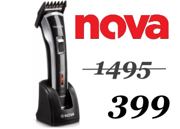 Trimmer discount offer