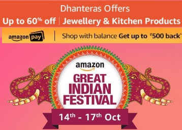 Dhanteras Offers:- Jewellery & Kitchen Products Upto 60% off + Upto Rs. 500 Cashback low price