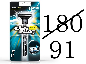 Steal Price : Gillette Mach3 New Blade Razor at Just Rs.91 low price