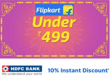 Diwali Under 499 Store – Buy Deals Under Rs. 499 + 20% Cashback [Max. Rs. 200] discount deal