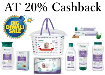 Himalaya Baby Gift Pack Basket at Extra 20% Cashback From Rs. 336 discount deal