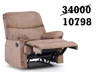 4.7 Rating : HomeTown Fabric Manual Recliners 64% Off + 10% Off + FREE Shipping low price