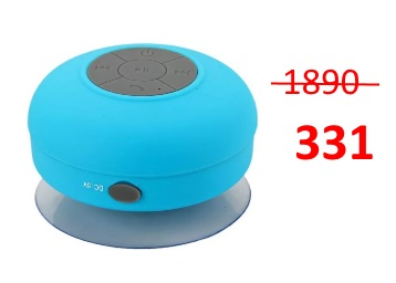 Deal Alert : IO Gear Portable Bluetooth Speaker + 20% Cashback discount deal