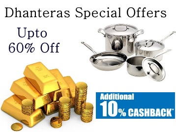 Dhanteras Store : Upto 60% on Off Gold Coins, Home & Kitchen + 10% Cashback discount deal