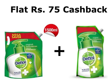 Best Combo:- Dettol Liquid Hand wash Refill [1500 + 750 ml] at Rs.223 discount deal