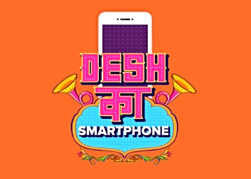"""Coming Soon – Mi Launches """" Desh ka Smartphone """" [ Lowest Budget Phone ] low price"""